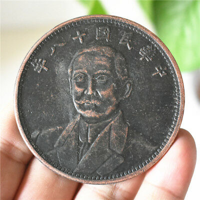 """Rare Collectable Chinese Ancient Bronze Coin """"SHI YUAN"""""""