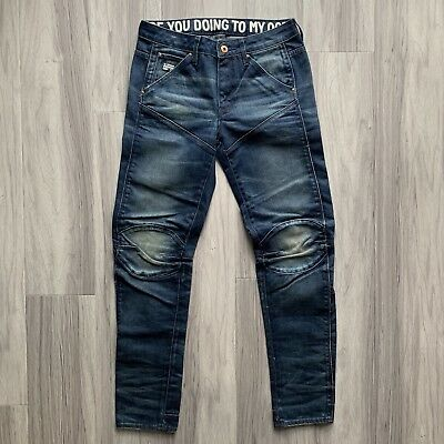NWOT G-Star RAW for the Oceans 3D Jeans