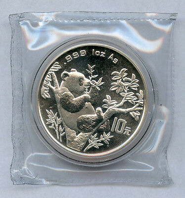 1995 China Panda Silver 10 Yuan Scarce Date Sealed Superb Gem-Bu.