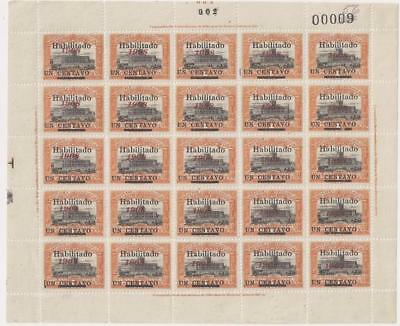 Paraguay 1908 stamp sheet of 25, 1 x with error CETTAVO, all mint never hinged