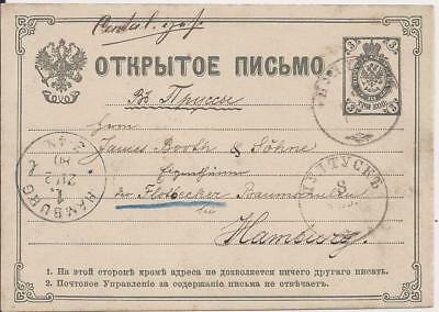 Russia in Poland 1880 stat pc, 3 Kop, ZABORY PULTUSK to Germany
