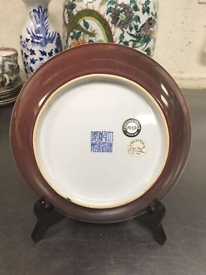 Chinese Antique Copper Red Glaze Plate QianLong Mark