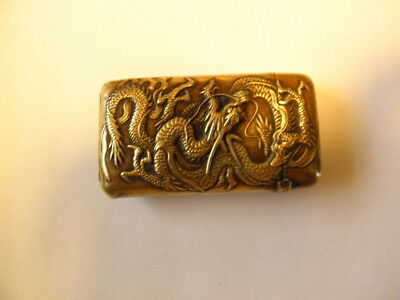 Very Fine Late 19th Century Repousse Brass Japanese Match Safe/ Vesta Case