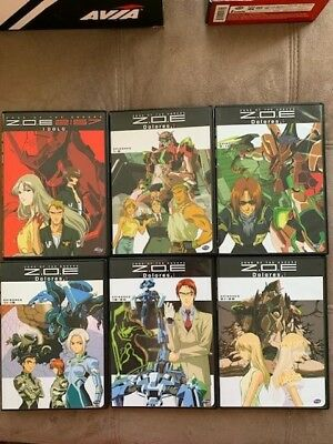 Zone of the Enders - The Complete Collection (DVD, 2006, 6-Disc Set)