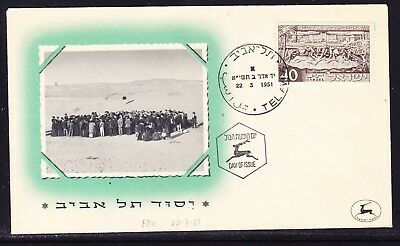 Israel 1951 Founding of Tel Aviv First Day Cover