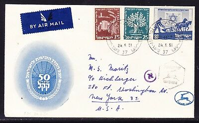 Israel 1951  - 50th Anniversary  Jewish Fund First Day Cover