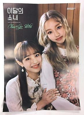 MONTHLY GIRL Chuu & Go won Official Poster Single Album Ver Unfolded