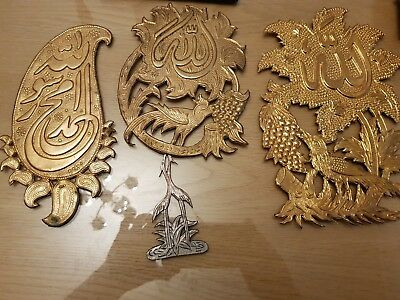 persian brass picture signs
