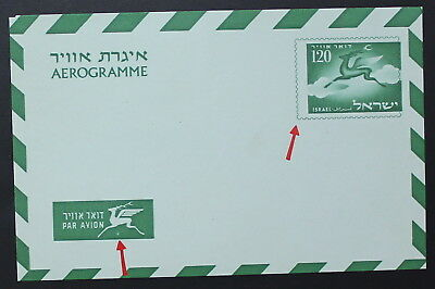 Israel, Early Airletter Sheet, Cover, With Shifted Color & Bulb Error #d619
