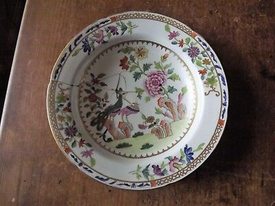Antique 19th Century Chinese Famille Rose Porcelain Bowl