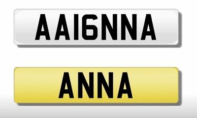 AA16 NNA - Private Registration For ANNA