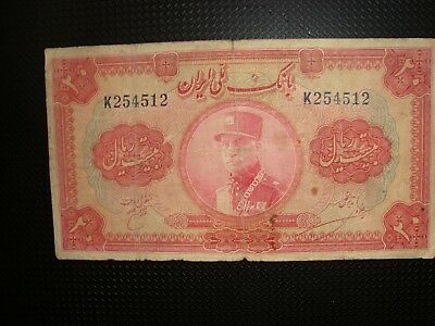 Vintage Iran/Persia 20 Rials Reza Shah Middle East Banknote