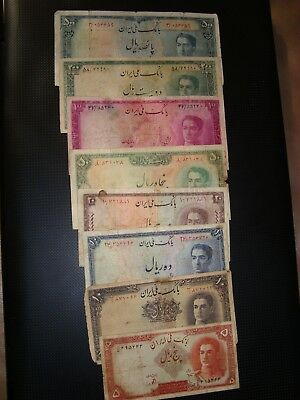 8 Vintage Iran/Persia Middle East Banknote lot