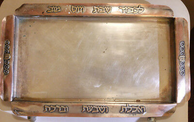 Antique hand wrought Judaica Silver Plated Copper Tray Israel