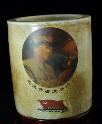 Chinese Old Hand-Made Open Porcelain Hand Painted Mao Zedong Brush Pot C02