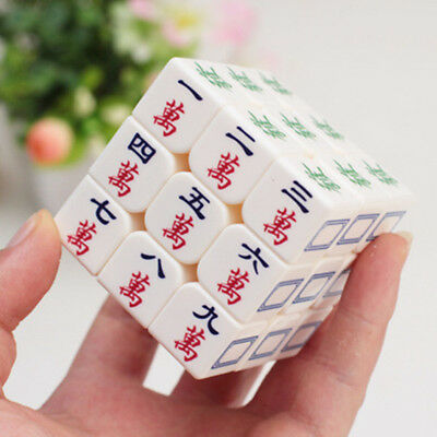 New Chinese Mahjong Design 3x3x3 Magic Cube Puzzle Twist Classic Toy Gift