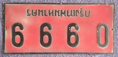 Thailand Passenger License/number Plate # 6660