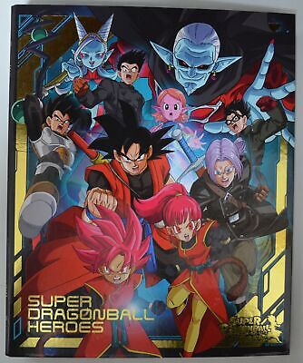 Binder Super Dragon Ball Heroes