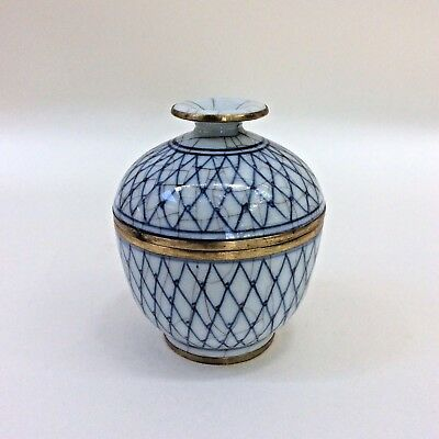 Thailand Blue & White Porcelain Lidded Container with Brass Banding Exquisite!
