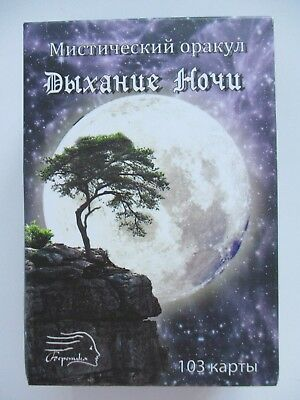 Mystical Oracle Breath of The Night Fortune Telling Oracle Cards 100% original