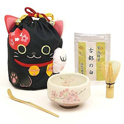 Matcha Tea Set Manekineko Bag/Powder/Bamboo Whisk/Bowl/Scoop Black Ocha Japanese