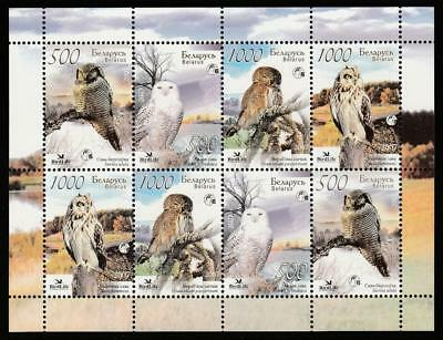BELARUS 2007 FAUNA BIRDS OWLS Mi.672-75 MNH  SHEET
