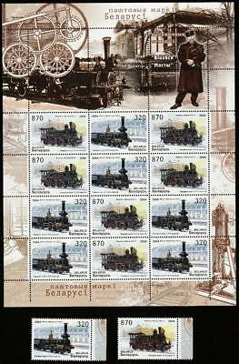 BELARUS 2004 LOCOMOTIVES AND RAILWAY STATIONS Mi.547-48 MNH SHEET + SET, CV 27 E