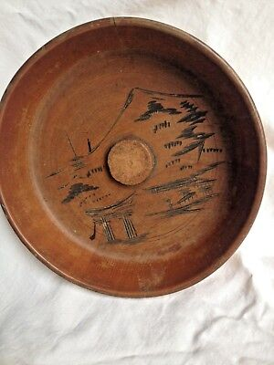"""Vintage WOODEN BOWL with Asian Japanese Chinese Motif Carved on Inside 7-5/8"""""""