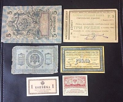 Russia | 1915-20 | 6 Banknotes Set | VF-XF