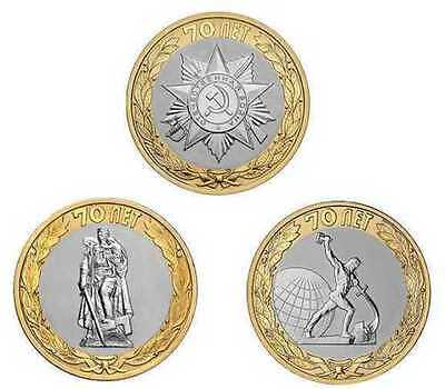✔ Russia 2015 Full set of 3 coins 70 Years of Victory in WWII 10 roubles UNC