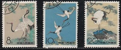 China PRC Stamps  Cranes Scott ##612-614 used Cat. val. $13  issue 1961
