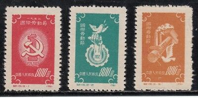 China PRC Set of Stamps Scott ##138-40 Mint NH 1952 cat. val.$7.5 Proof mark