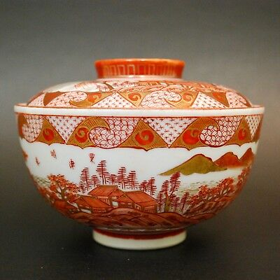 ANTIQUE JAPANESE LIDDED BOWL CUP, Edo Period, Iron Red and Gilt 19 C