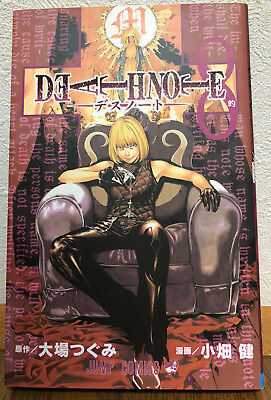 Death Note Volume 8 Manga Japanese Edition from Japan