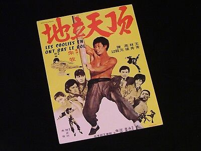 Not Scared To Die French flyer – Jackie Chan