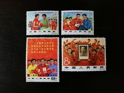 S121  China Stamps New