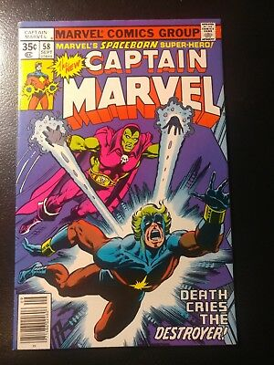 Captain Marvel #58 🎅 White Pages 1978 Great Copy