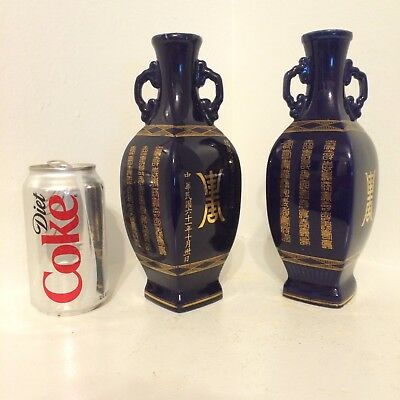 Pair Porcelain Vase Chinese Vintage A Lot Of Gilded Calligraphy