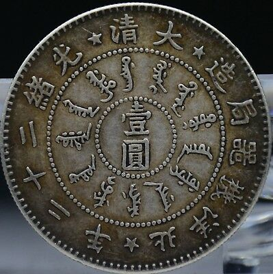 Chinese old silver coin 26.86g  No.115