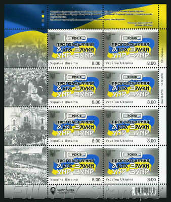 "2019 Ukraine, ""100-year act of unification of the UNR and ZUNR."" Release Jan 22."