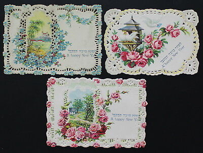 Israel, Judaica,Lot of 3  Happy New Year Greeting Cards #a184