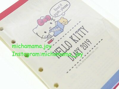 Sanrio Hello Kitty Creamy 2019 refill schedule agenda 6 rings planner japan year