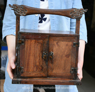 """14"""" Rare Old Chinese Huanhuali Wood Carving Portable Dragon Head Cabinet Drawer"""