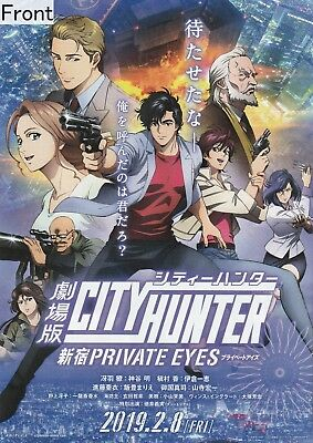 City Hunter the Movie: Shinjuku Private Eyes Promotional Poster
