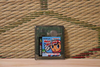 Mr. Driller Game Boy Gameboy GB Very Good Condition!!