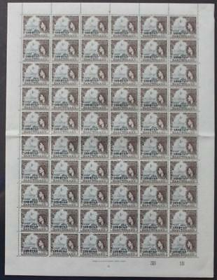 BASUTOLAND: 1966 Full 10 x 6 Sheet ½c Lesotho Overprints - Margins (21108)