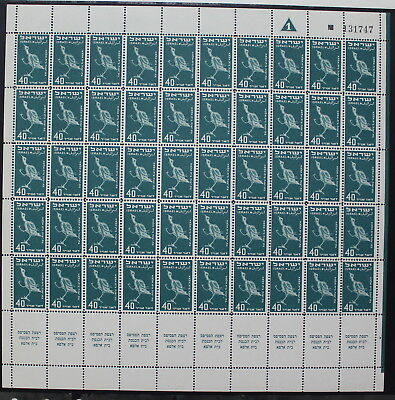 Israel 1950 1st Airmail, 40p, MNH Full Sheet of Stamps, Rare #281