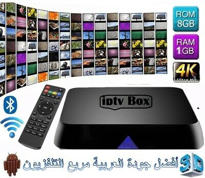 BLACK Arabic HD IPTV TV Box Internet WIFI Receiver Channel رسيفر القنوات العربية