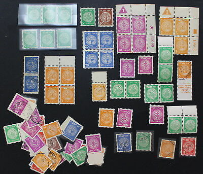 Israel, 1948, Doar Ivri, Small Collection of Mint & Used Stamps #a235