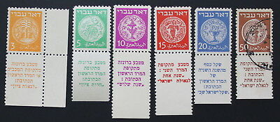 Israel, 1948, Doar Ivri, 1-6,  Tabed Mint & Used  Stamps #a227